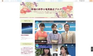 Amamikyoten.amamin.jp thumbnail