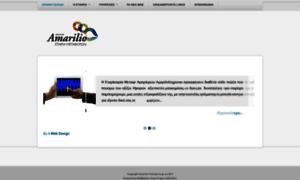 Amarilio-transports.gr thumbnail