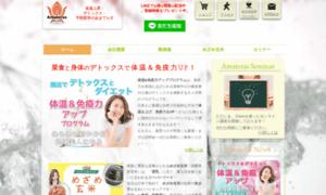 Amateras.jp thumbnail