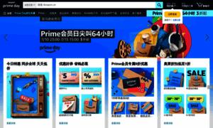 Amazon.cn thumbnail