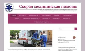 Ambu03.ru thumbnail