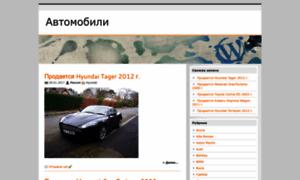 Amkmod.ru thumbnail