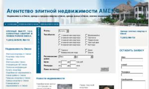 Ammx.ru thumbnail