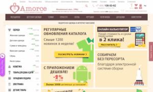 Amorce.ru thumbnail