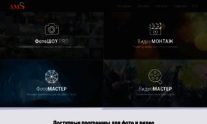 Amssoft.ru thumbnail