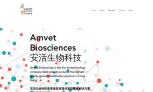 Amvet.com.hk thumbnail