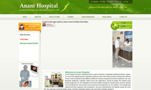 Ananthospital.in thumbnail