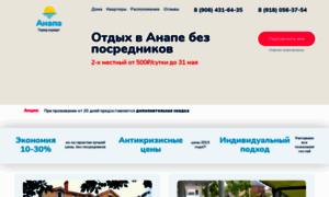 Anapa250.ru thumbnail