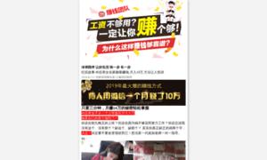 Ancmqkl.cn thumbnail