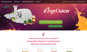 Angel-juicer.ru thumbnail