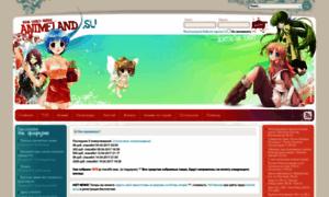 Animeland.su thumbnail