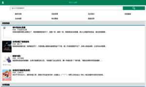 Anmi95.net thumbnail