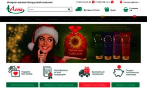 Annacosmetics.ru thumbnail
