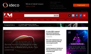 Anti-malware.ru thumbnail