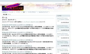 Apache.jp thumbnail