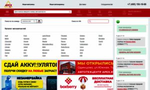 Apex.ru thumbnail