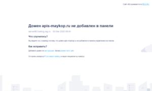 Apis-maykop.ru thumbnail