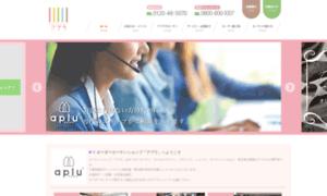 Aplu.jp thumbnail