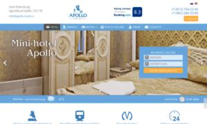 Apollo-hotel.ru thumbnail