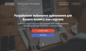 App-mobiles.ru thumbnail