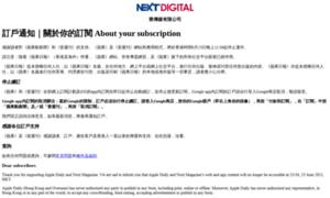 Appledaily.com.hk thumbnail