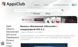 Appsclub.ru thumbnail
