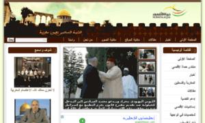 Aqsa.ma thumbnail