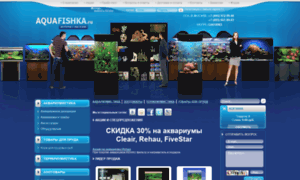 Aquafishka.ru thumbnail