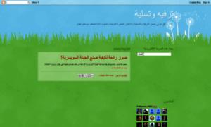 Arabtarfeeh.blogspot.com thumbnail