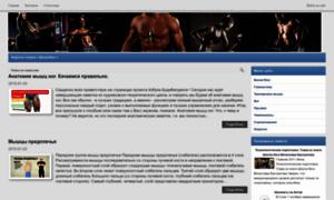 Ararisa.ru thumbnail