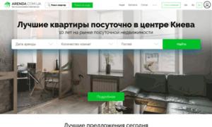 Arenda.com.ua thumbnail