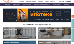 Arevera.ru thumbnail