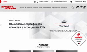 Arlight-russia.ru thumbnail