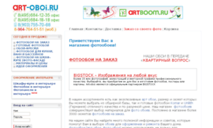 Art-oboi.ru thumbnail