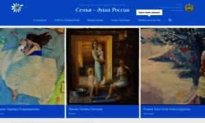 Art.fondsci.ru thumbnail