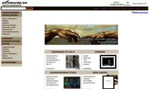 Artcanvas.ru thumbnail