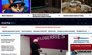 Articles.chita.ru thumbnail
