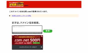 Articles.jp thumbnail