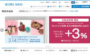 Artmeetslife.jp thumbnail
