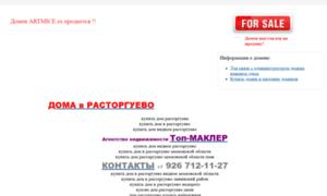 Artmice.ru thumbnail