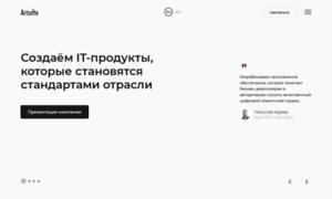 Artsofte.ru thumbnail