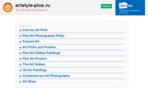 Artstyle-plus.ru thumbnail