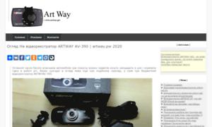 Artway.pw thumbnail