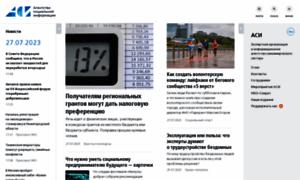 Asi.org.ru thumbnail