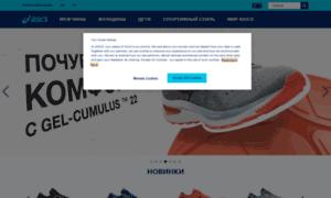 Asics.ru thumbnail