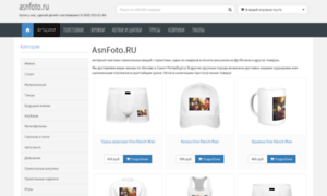 Asnfoto.ru thumbnail