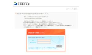 Aspos.akita-pu.ac.jp thumbnail
