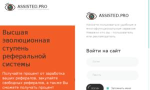 Assisted.pro thumbnail
