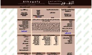 Athagafy.com thumbnail