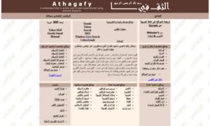 Athagafy.net thumbnail